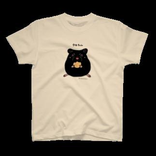 久井めぐみショップのクロちゃん T-shirts