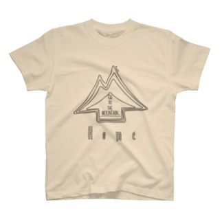 Go to the mountain.  T-shirts