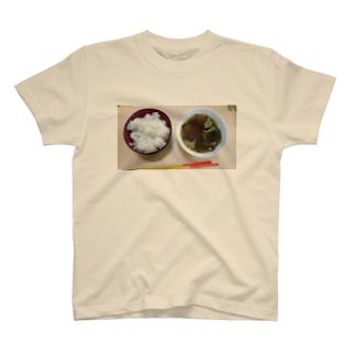 夕飯の器間違え T-shirts
