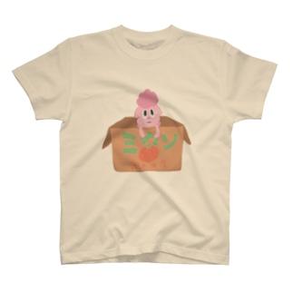 pu-chan T-shirts