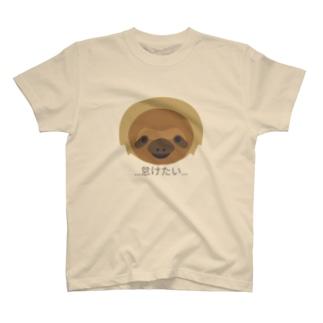 なまけもの T-shirts