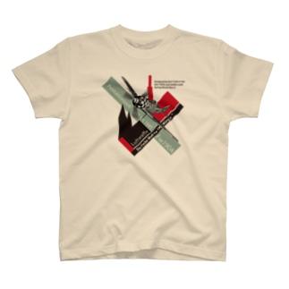 Fw190 T-shirts