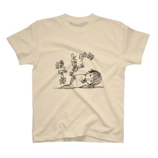 旦那の休日 T-shirts