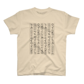 日本ヒエログリフ T-shirts