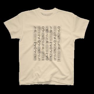 かめつるの日本ヒエログリフ T-shirts