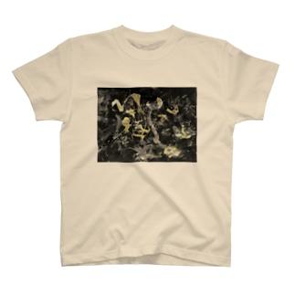 kakusei. T-shirts