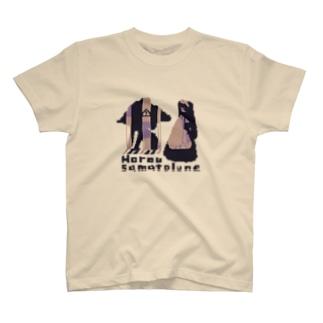 Horousamatolune公式サークルTシャツ T-shirts