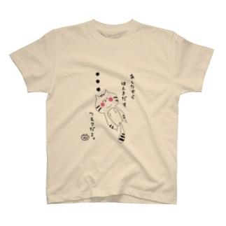 ほんとだよ。 T-shirts