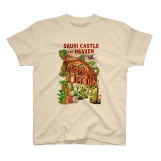 天国の首里城POP T-shirts