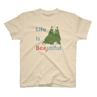 ヒグマの森から T-shirts