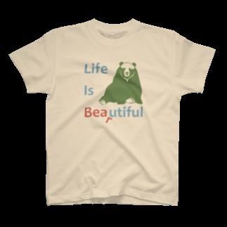 BANJOのヒグマの森から T-shirts