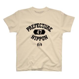 47都道府県 T-shirts