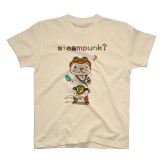 すちぃむぱんく?フェレットラバー T-shirts