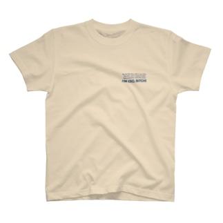 I'm CEO, Bitch. T-shirts