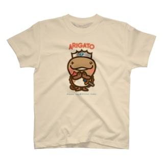 邑南町ゆるキャラ:オオナン・ショウ『ARIGATO』 T-shirts