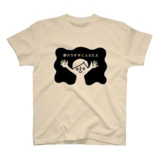 ボーダー坊や(闇の力)黒インク T-shirts