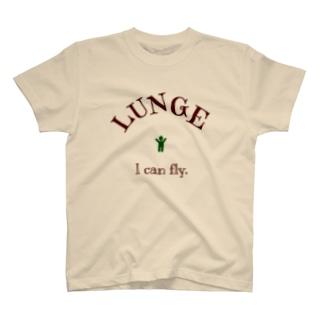 絶対ランジするマン T-shirts