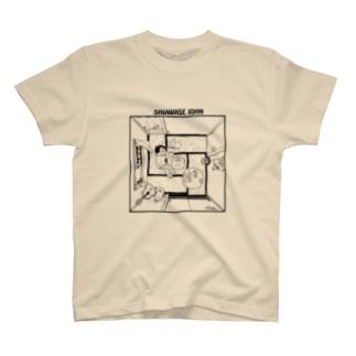 おひるねしようよ2 T-shirts