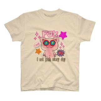 🐷 T-shirts