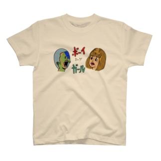 ボーイミーツガール T-shirts
