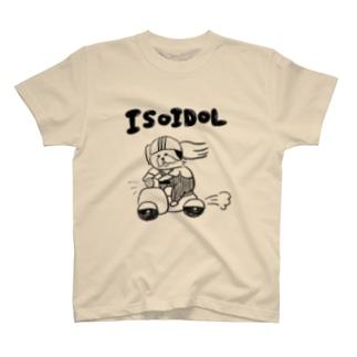 急いどるシーズー T-shirts