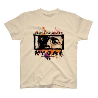 きょうま眼力Tシャツ T-shirts