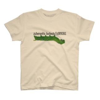 クロメンガタスズメの幼虫 T-shirts