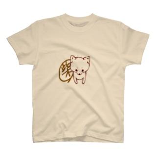 しばじるし。白柴 T-shirts