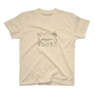 なな子のbread≒HANIWA・スクエア T-shirts