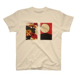 月見で一杯 T-shirts