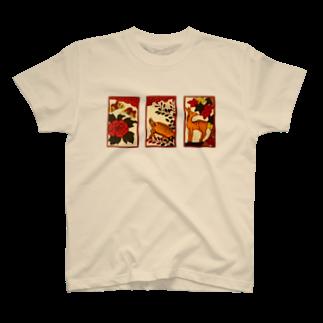 猫飯店の猪鹿蝶 T-shirts