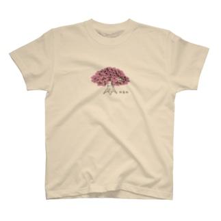 松ユニ T-shirts
