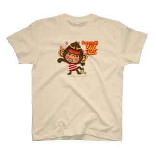"""ドングリ頭のチンパンジー""""激怒""""""""Goddamn"""" T-shirts"""