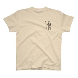 ジョギングのジョギー T-shirts
