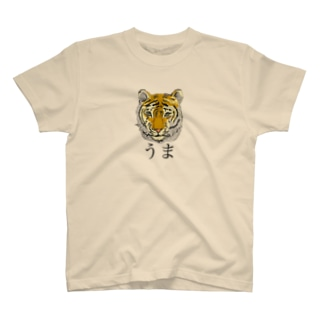 うま。 T-shirts