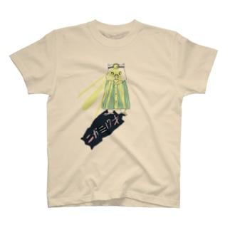 患者ドクターみみずく。 T-shirts
