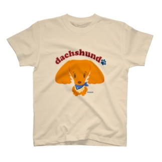 お座り犬ダックス「立ってないよ。お座りしてるよ」 T-shirts