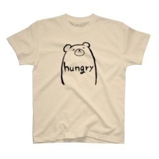 hungry T-shirts