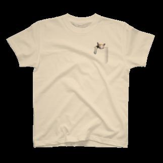 シズムFACTORYのポケットねこ T-shirts