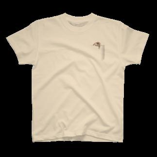 シズムFACTORYのポケットうさぎ T-shirts