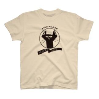 sakanagui T-shirts