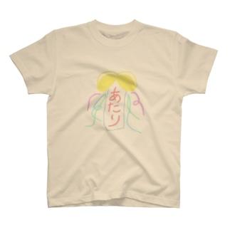 ponあたりくす玉 T-shirts