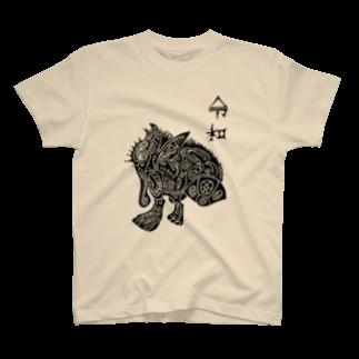 えひと屋のラクガキTシャツ T-shirts