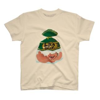 ウインナーパグ T-shirts