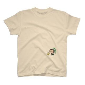 なかよし兄弟 T-shirts