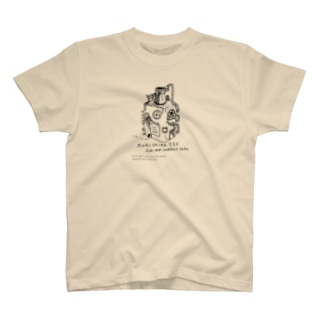 G&T 4 T-shirts