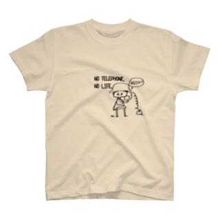 NO TELEPHONE NO LIFE T-shirts