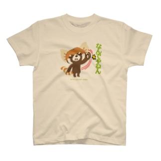 """大耳のレッサーパンダ """"なんでやねん"""" T-shirts"""
