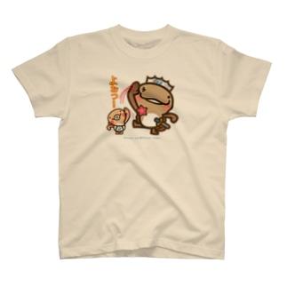 邑南町ゆるキャラ:オオナン・ショウ 石見弁Ver『よおっ!』 T-shirts