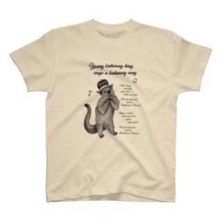 【ビントロングキングダムシリーズ】ヤング ビントロング キング T-shirts